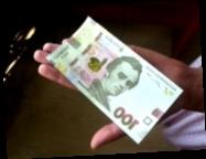 ПФ сообщил об изменениях относительно выплаты помощи на погребение и недополученной пенсии