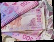 Сумма непогашенных кредитов неплатежеспособных банков достигает 230 млрд грн – ФГВФЛ