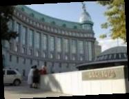 ЖК «Аркады» достроит «Столица Групп»: подписан Меморандум