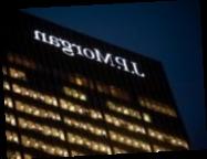 Украину планируют включить в GBI-EM индексы JP Morgan