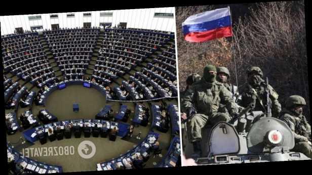 Европарламент в совместном заявлении обратился к РФ и призвал перестать запугивать Украину