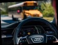 Audi создали новую полезную технологию для безопасности пешеходов