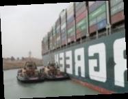 Египет пересмотрит размер компенсации от владельца судна, заблокировавшего Суэцкий канал