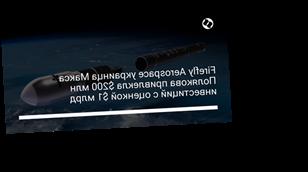 Firefly Aerospace украинца Макса Полякова привлекла $200 млн инвестиций с оценкой $1 млрд