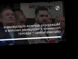 Медведчуку вручили подозрение в госизмене и нарушении законов и обычаев войны – адвокат