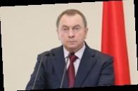 Минск объяснил спецлицензии на импорт из Украины