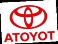 Новая Toyota Prius дебютирует 2 июня