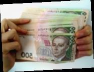 ПФУ профинансировал «карантинные» выплаты на 600 млн гривен