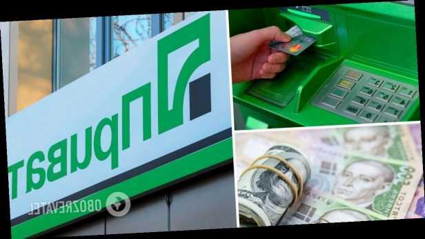 ПриватБанк списал 56,7 млрд кредитов, которые связывают с бывшими акционерами