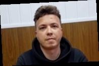 Протасевича перевели в СИЗО КГБ