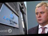 С Витренко на год подписали контракт, а набсовету »Нафтогаза» предложат продолжить работу – Ермак