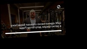 ЦИК единогласно отказал Вирастюку в регистрации депутатом Рады