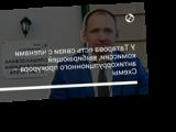 У Татарова есть связи с членами комиссии, выбирающей антикоррупционного прокурора – Схемы