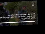 Убитый оккупантами в Крыму мужчина ранее выиграл дело против РФ в Евросуде