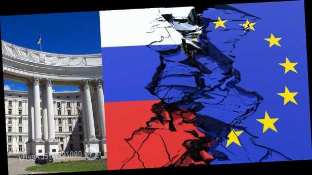 Украина – о санкциях РФ в против чиновников ЕС: еще одно доказательство гибридной агрессии