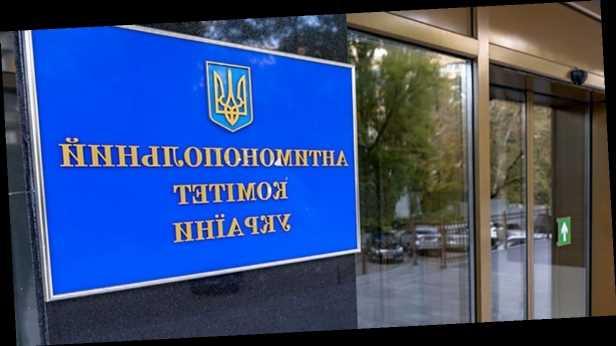 Украина оштрафовала »дочку» Google на 1 млн грн: названа причина