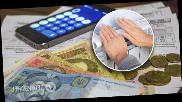 Украинцев ждут новые правила для получения субсидий: министр озвучила детали