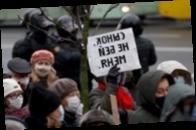 В Беларуси планируют протесты на 9 мая