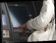 В Киеве подорвали банкомат, грабителей задержали на месте