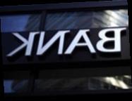 Банки предложат состоятельным украинцам новые финансовые инструменты