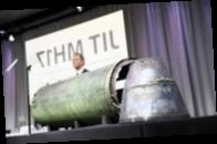 Дело МН17: в суде показали снимки обломков ракеты