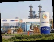 Дело на 20 миллионов: руководителю Северодонецкого АЗОТа объявили подозрение