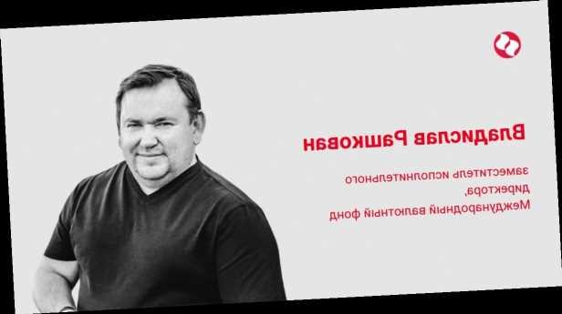 Депутаты предлагают реструктуризировать долг Украины перед МВФ. Это диверсия против страны