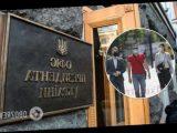 Дугарь пришла на переговоры с Ермаком в Офис президента. Фото