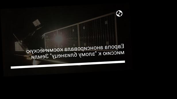 """Европа анонсировала космическую миссию к """"злому близнецу"""" Земли"""