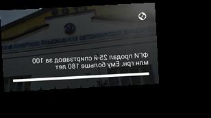 ФГИ продал 25-й спиртзавод за 100 млн грн. Ему больше 180 лет