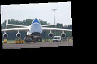 Гигант Ан-225 Мрия сдул забор авиабазы в Британии