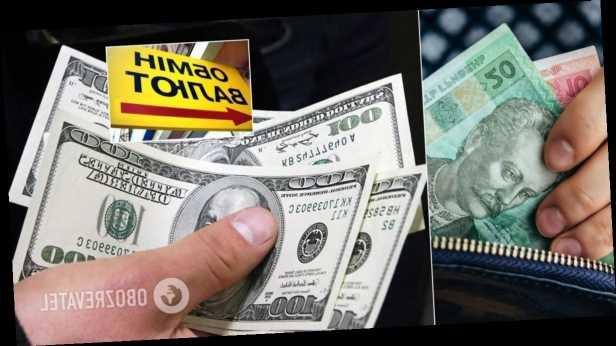 Курс доллара в Украине упал до минимальной отметки в 2021 году