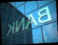 Ликвидность банковской системы превышает норматив в 4 раза — Совет НБУ