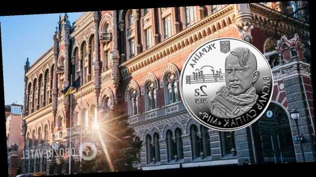 НБУ выпустит в оборот новую монету: как выглядит