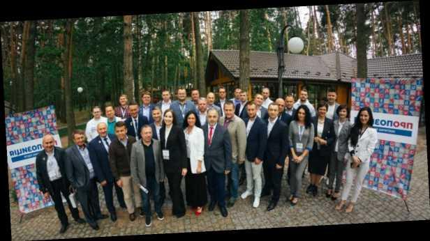 На Житомирщине провели съезд партии »Пропозиція»: о чем говорили