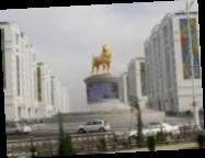 Назван самый дорогой город мира для проживания иностранцев