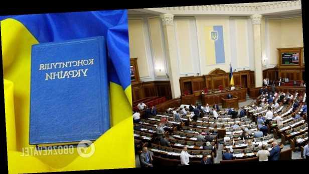 Николай Томенко: Конституция Украины, которую народ не знает, а власть не соблюдает