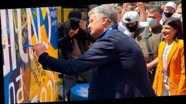 Порошенко: »Европейская Солидарность» имеет четкий план развития Украины