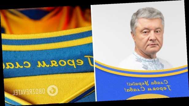 Порошенко в соцсетях призвал поддержать национальную сборную и приветствие »Слава Украине! Героям Слава!»
