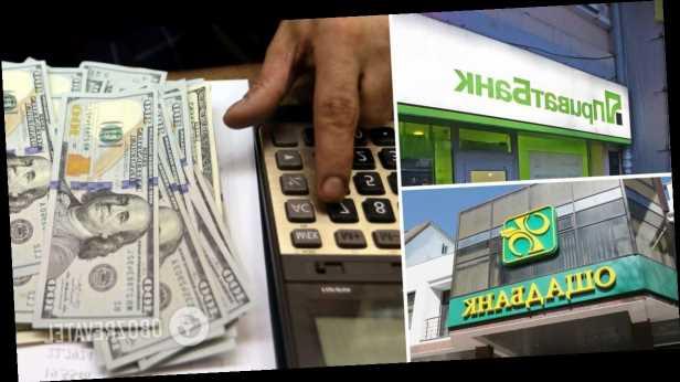 ПриватБанк и Ощадбанк продадут, первый шаг уже сделан: чего ждать украинцам