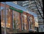 ПриватБанк интересен инвесторам из США — глава набсовета Пиреус Банка