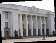 Рада планирует изменить закон «О почтовой связи»: что предлагается
