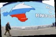 Референдум в Крыму: Европарламент наказал  депутатов-наблюдателей
