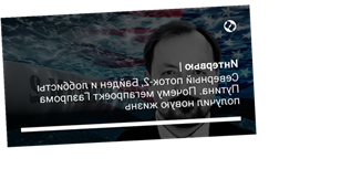 Северный поток-2, Байден и лоббисты Путина. Почему мегапроект Газпрома получил новую жизнь