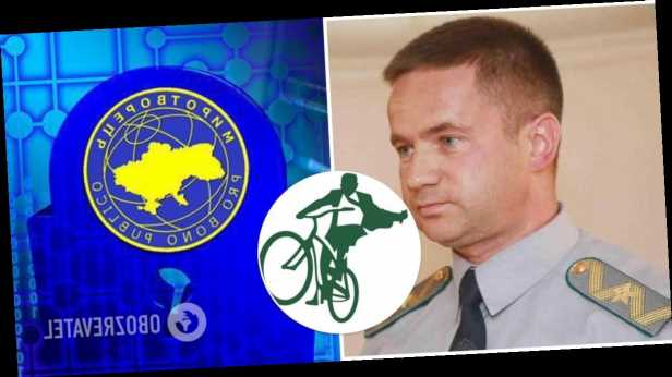 Скандальный член политсовета »Слуги народа» попал в базу »Миротворца»