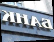 Совет НБУ назвал причины сокращения прибыли банков