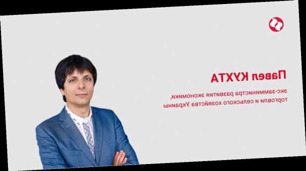 Цены растут. Не только в Украине, а по всему миру. Все пропало? Для развитых стран – нет