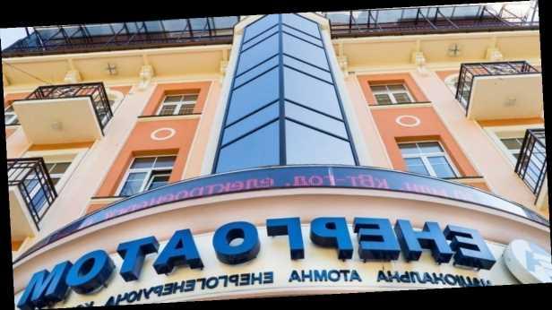 Трейдеры из окружения главы НКРЭКУ заработали на »Энергоатоме» 25 млрд грн, – Спивак