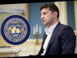 У Зеленского ответили, откажется ли Украина от сотрудничества с МВФ