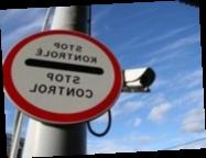 Украина обновила правила въезда